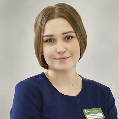 Василевская Екатерина