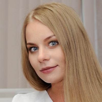 Русак Жаклин Ильинична