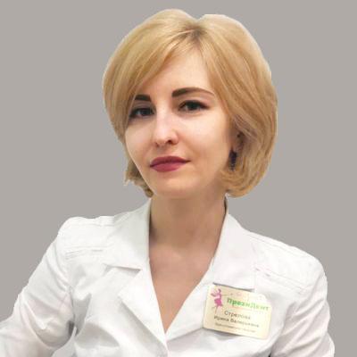 Стрелова Ирина Валерьевна