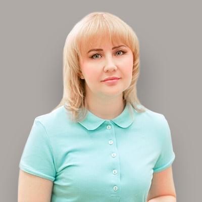Никитина Юлия Николаевна