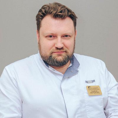 Скорубский Сергей Сергеевич